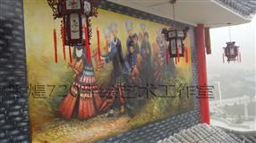 凯里盘古寨酒店手绘壁画