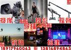 2019上海专业摄影摄像服务