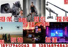 2020上海专业摄影摄像服务