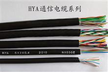 HYAT电缆,HYAT充油电缆大全