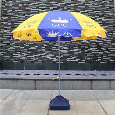 【中山雨傘廠】定制60寸戶外太陽傘  珠海雨傘廠 佛山雨傘廠