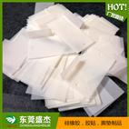 乳白色PVC/PET/PP绝缘胶片