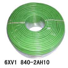 6xv1840-2ah10电缆,通讯电缆