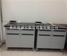 供应重庆天平台 实验台 实验室家具