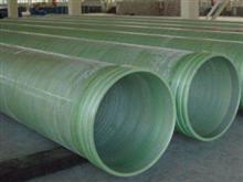 玻璃鋼管道