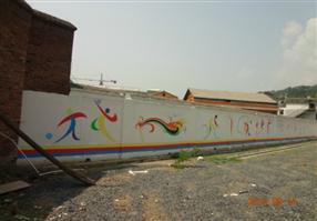兴义市校园文化墙彩绘-黔西南州文化墙公司-黔西南手绘文化墙 720彩煌艺术