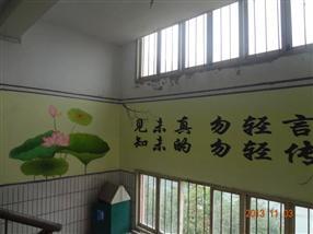 遵义校园文化墙彩绘-校园文化墙彩绘-背景墙彩绘 彩煌艺术720公司