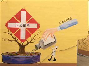 贵州省遵义市新农村文化墙彩绘-城市文化墙-校园文化墙 彩煌艺术