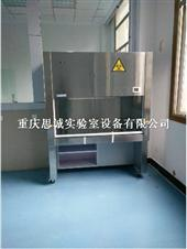 供应伟德国际【官方网站】设备 重庆生物安全柜