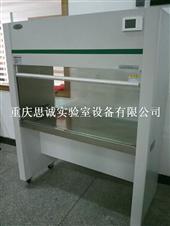 供应实验室设备 重庆超净工作台