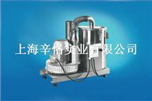 KY型工业吸尘器