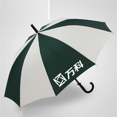 中山雨傘廠定做23寸木中棒纖維骨廣告傘 珠海雨傘廠 廣州雨傘廠