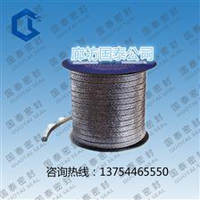 LT-A59高碳纤维盘根