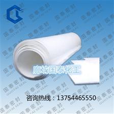 LT-040聚四氟乙烯板
