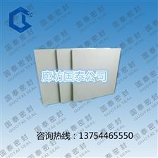 PTFE模壓板