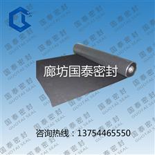 GT-041橡膠板