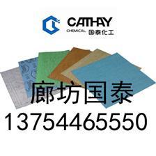 gt-044非石棉乳胶板、 非石棉抄取板