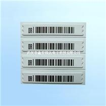 声磁标签  DR标签是尺寸最小但是防盗水平最高的防盗标签之一