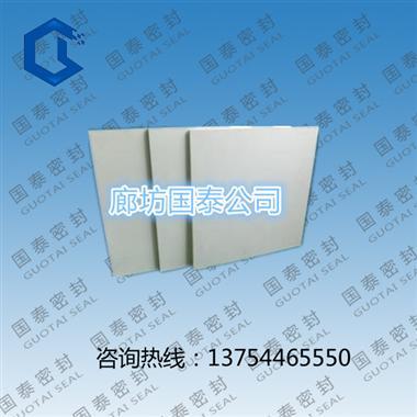 PTFE模压板
