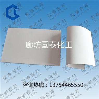 膨體聚四氟乙烯板-軟四氟板