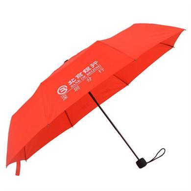 【太陽傘廠家】21寸三折久和板銀行廣告傘  廣州雨傘廠  中山雨傘廠