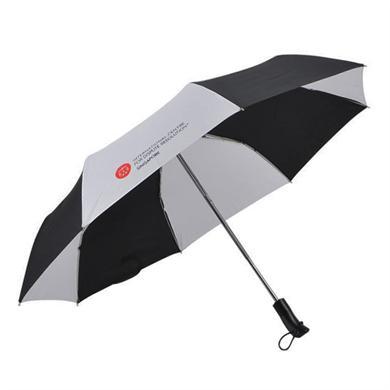 雨伞厂家定做21寸三折全自动广告伞