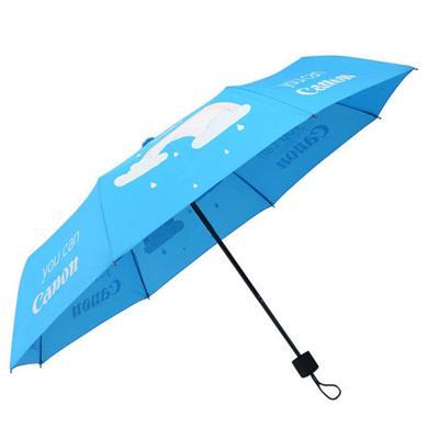 雨傘廠家定做21寸三折久和板廣告傘  太陽傘廠家