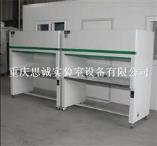 供应实验室家具 重庆超净工作台 洁净台
