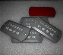 JTRFID8741 NTAG203芯片NFC抗金属标签ISO14443A协议NFC设备管理标签