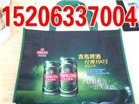青岛啤酒2019彩金论坛袋手提袋