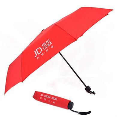雨伞厂家定做21寸三折电着九合板广告伞  太阳伞厂家