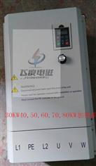 30,40,50,60,70,80,90KW电磁加热器
