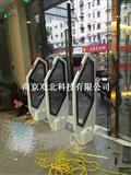 南京上海蘇州無錫常州昆山社區24小時圖書館防損系統雙北牌