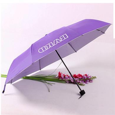 【深圳雨伞厂】21寸三折九合板银胶布广告伞