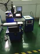 高速激光焊接机 不锈钢自动焊接机 激光点焊机 光纤激光焊接机