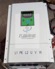 数字恒流15-20-25-30KW电磁加热器