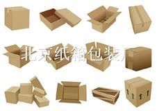 大兴亦庄纸箱定做、亦庄纸箱厂、产品纸箱制作公司