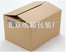 瓦楞纸箱牛皮纸箱三层纸箱五层纸箱七层纸箱