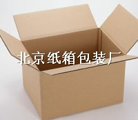 北京纸箱厂_大兴纸箱厂_昌平纸箱_北京京城纸箱厂