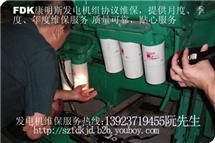 顺德陈村发电机专业维修保养服务