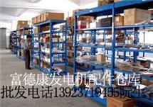 富电康柴油发电机滤清器