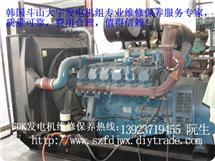 深圳船用(船舶)发电机维修保养