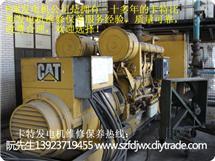深圳物业住宅区柴油发电机维修保养