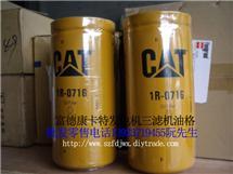 卡特发电机三滤  CAT发电机组滤清器