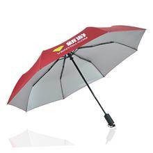 【佛山雨傘廠】21寸三折全自動廣告傘