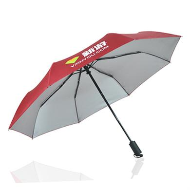 【佛山雨伞厂】21寸三折全自动广告伞