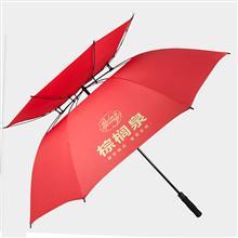 【雨傘廠家】27寸雙層骨架高爾夫廣告雨傘訂制