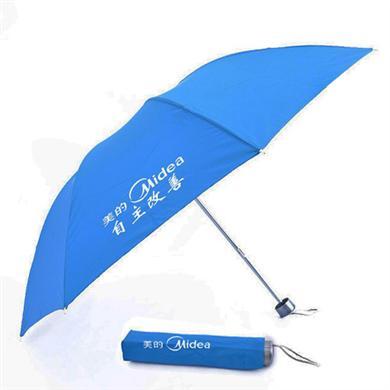 【雨傘廠家】21寸三折精品廣告雨傘定做