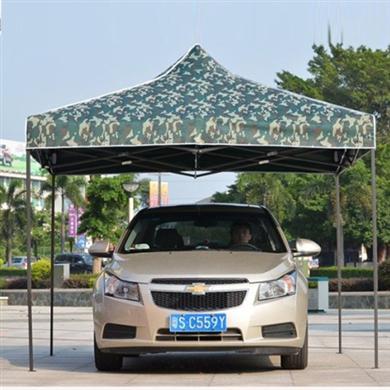太阳伞厂家定做批发迷彩折叠帐篷