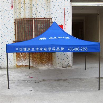 雨伞厂家定做烤白漆铁架广告帐篷